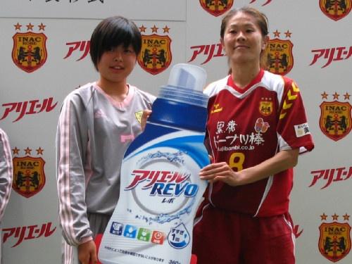 アリエールレボと澤選手、福島県立富岡高校女子サッカー部