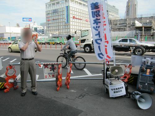 新宿南口で活動