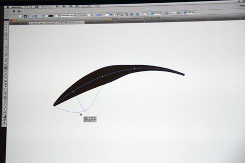 Illustrator CS5
