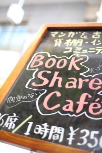 Book Share Cafe