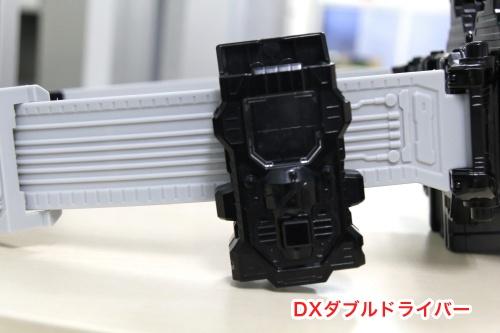 DX版ベルト