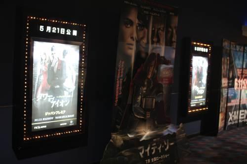 映画館内にさりげなくポスターが
