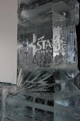 スターチャンネルの氷柱