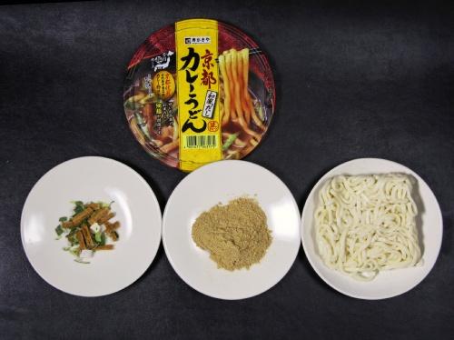 全国麺めぐり 京都カレーうどん 中身
