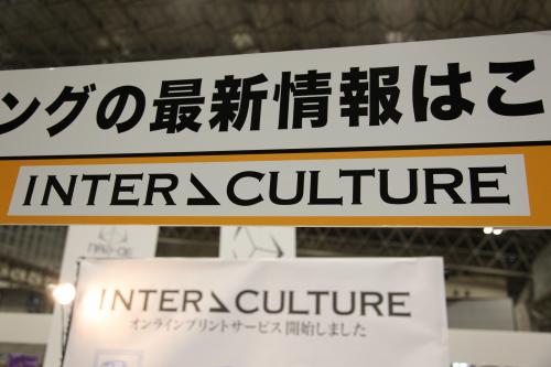 インターカルチャー(株式会社インクス)
