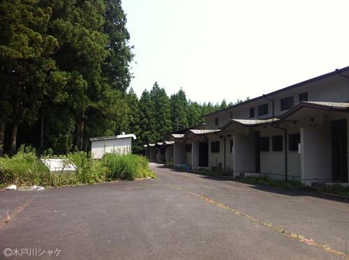 浪江町東京電力社宅