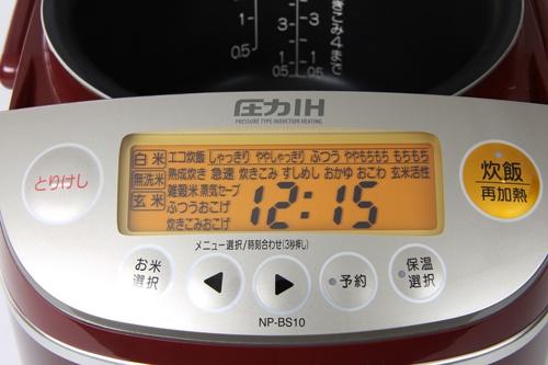 圧力IH炊飯ジャー 極め炊き/NP-BS10