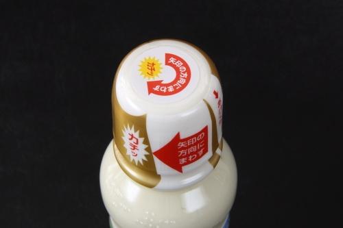バターミルクランチドレッシング・キユーピー