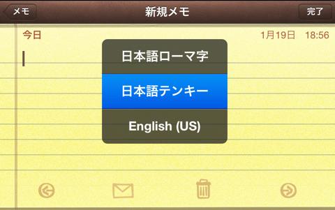 日本語にも対応