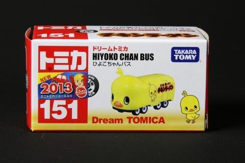 No.151 ひよこちゃんバス 箱まえ