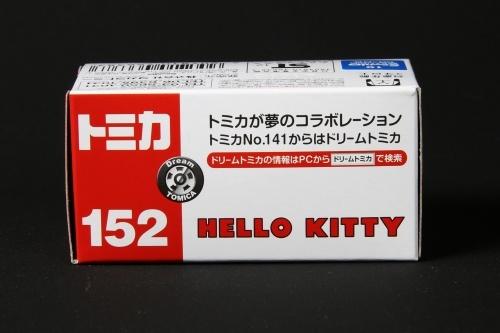 No.152 ハローキティ(トミカ)