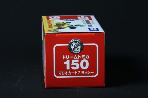 No.150 マリオカート7 ヨッシー(トミカ)