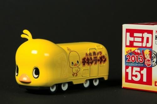 No.151 ひよこちゃんバス