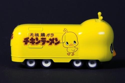 No.151 ひよこちゃんバス みぎ