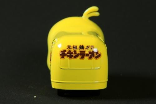 No.151 ひよこちゃんバス うしろ