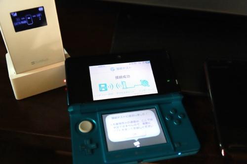 3DS設定完了