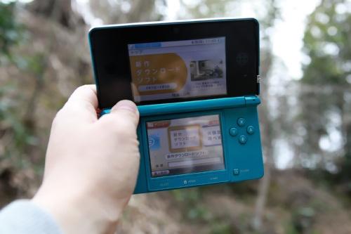 3DS ニンテンドーeショップ