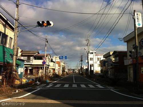 昼の浪江駅前