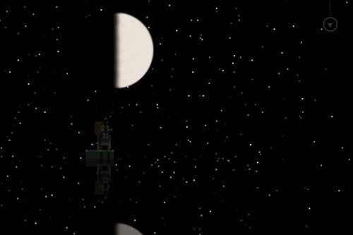 月の満ち欠けを操作できる場所