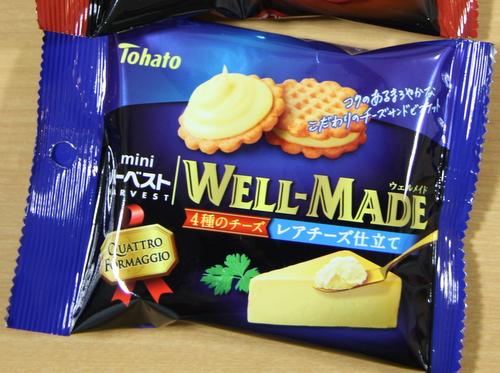 『ハーベストミニ ウェルメイド・4種のチーズ クリームチーズ仕立て』