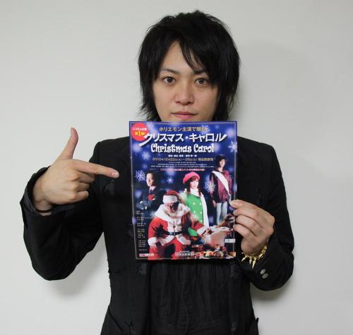 ニコニコミュージカル『クリスマス・キャロル』