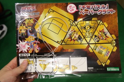 千年パズルのペーパークラフト