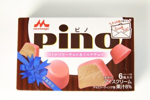 森永乳業 ピノ ストロベリーチョコ&ミルクチョコ