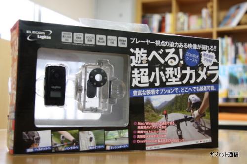 遊べる超小型カメラ