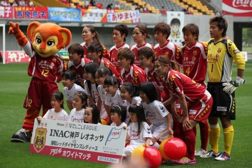 INAC神戸レオネッサ 試合前