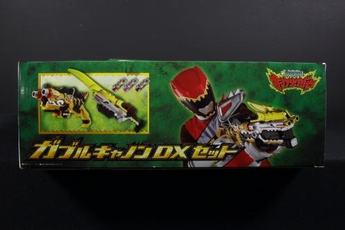 ガブルキャノンDX(バンダイ)