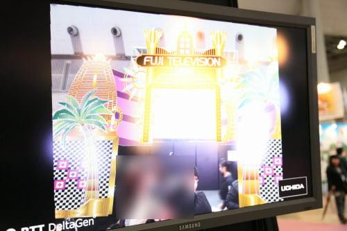 内田洋行社の高解像度AR