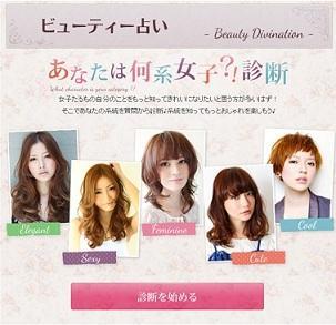 20110831nanikeijoshi.jpg