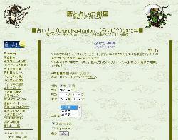 111031koyomi01.jpg