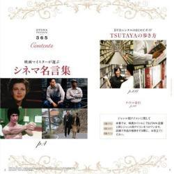 120405otonatsutaya.jpg