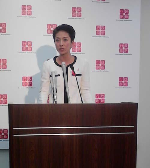 記者会見に出席した蓮舫大臣