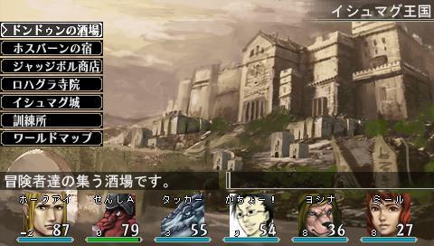 王道3DダンジョンRPG最新作『エルミナージュ ゴシック ~ウルム・ザキールと闇の儀式~』プレイレビュー