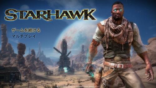 『STARHAWK』なんでもアリのバトルスペースを体験せよ!【ゲームレビュー】
