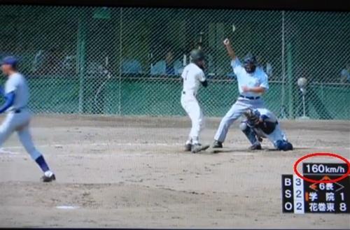 高校野球で史上初となる球速160km/時をマーク 花巻東・大谷翔平投手