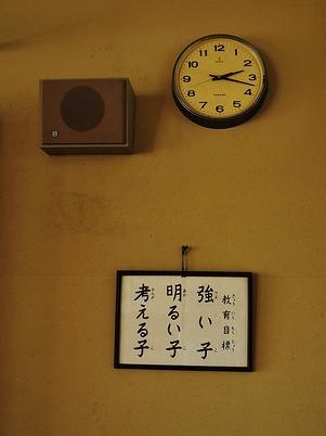 大阪市教委が民間含む校長の大量公募、50名採用という前例のない規模