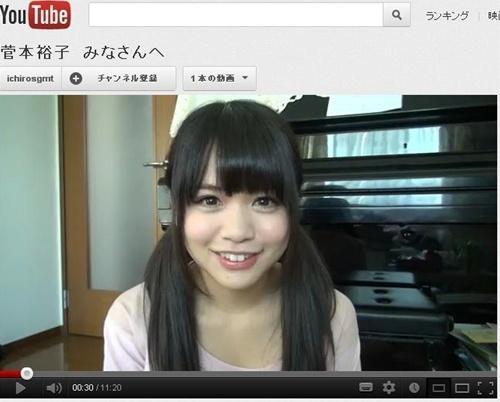 元HKT菅本裕子がYouTubeで脱退の真相を語る「誤った情報は自分の言葉で否定したかった」