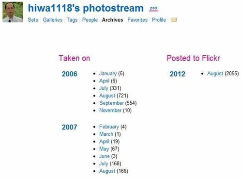 武雄市長が肖像権配慮なくネットで一般市民を含む写真1万枚以上を公開、上半身裸の女児写真も