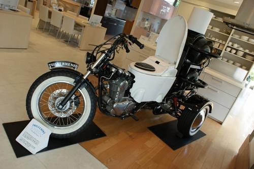 TOTOがウンコで走る夢のエコ・バイクを作ったよ!
