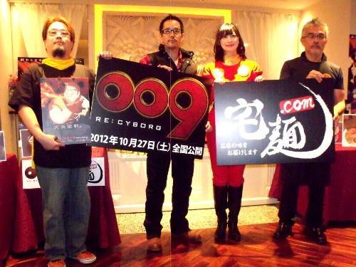 映画『009 RE*CYBORG』×『宅麺.com』