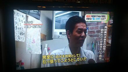 尼崎事件インタビューでキャラに注目集まる たこ焼き店経営男性の実像に迫る
