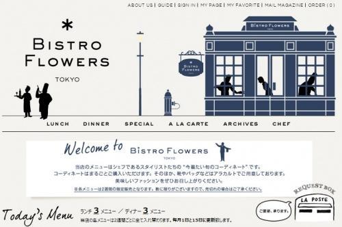 BISTRO FLOWERS TOKYO