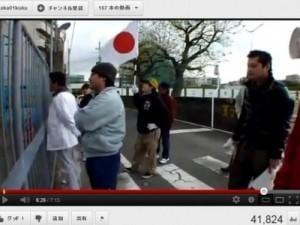 "保守系誌""左翼ライター""と激怒され掲載拒否 第15回京都朝鮮第一初級学校襲撃事件裁判傍聴記"