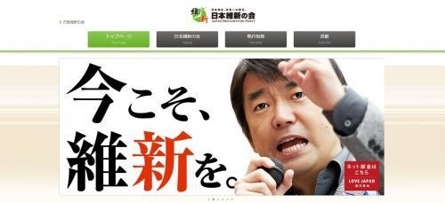 大阪で橋下徹市長が支持される本当の理由