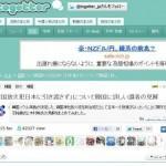 韓国では「国民情緒法」が憲法よりも優位?「それって日本のことでは」