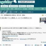 差別はネットの娯楽なのか(9)――新大久保で反韓デモに遭遇した若者たち「日本人として恥ずかしい」