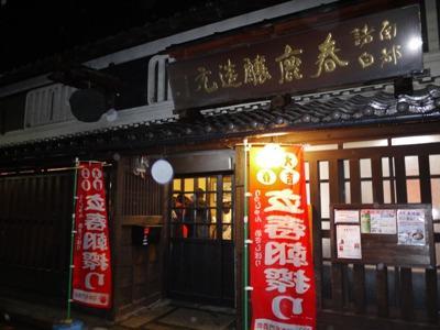 日本酒発祥の地 奈良でつくる日本一新鮮なお酒(2) 出荷当日に潜入取材